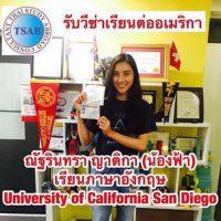 ณัฐรินทรา ญาติกา (น้องฟ้า) University of California San Diego