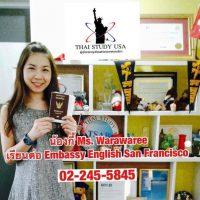 น้องกี้ Ms.Warawaree เรียนต่อ Embassy English San Francisco