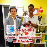 น้องเดียว เรียนต่อนิวซีแลนด์ NZLC Auckland