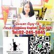 น้องแพร ธัญญารัติ เรียนต่อ Embassy English,New York
