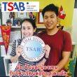 น้องโบและน้องเทน รับวีซ่าเรียนต่อออสเตรเลีย