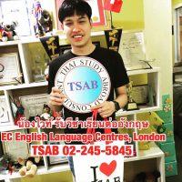 น้องไวท์ รับวีซ่าเรียนต่ออังกฤษ EC English Language Centres,London
