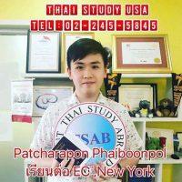 Patcharapon Phaiboonpol เรียนต่อ EC,New York