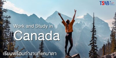 work and study canada