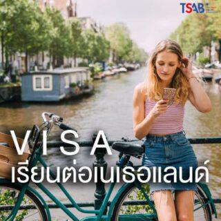 iStock-8106758602