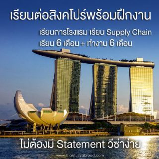 singapore-1490401
