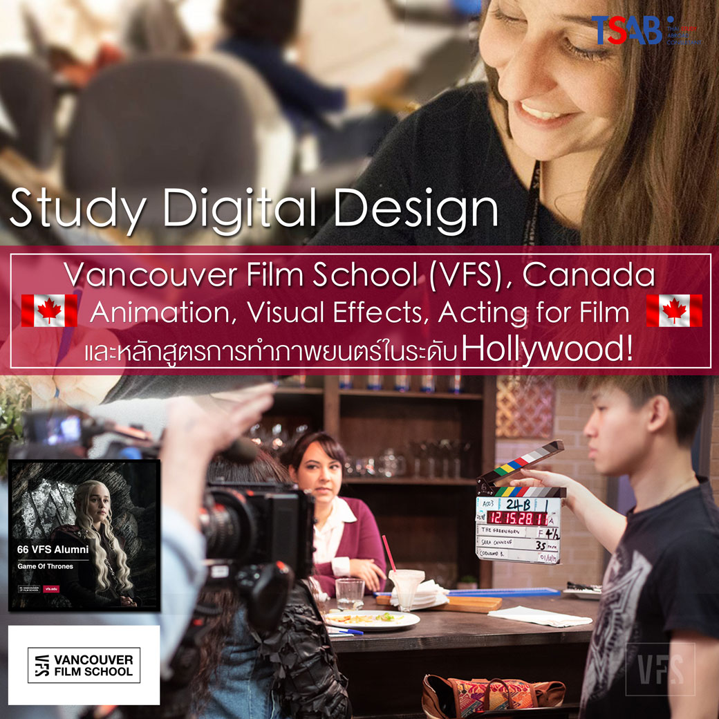 VANCOUVER FILM SCHOOL VFS