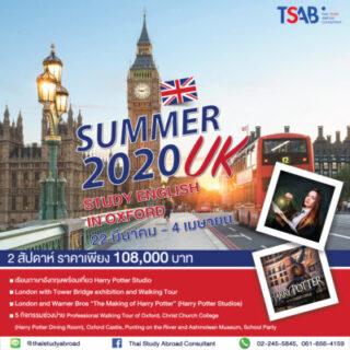 Summeruk-2-weeks