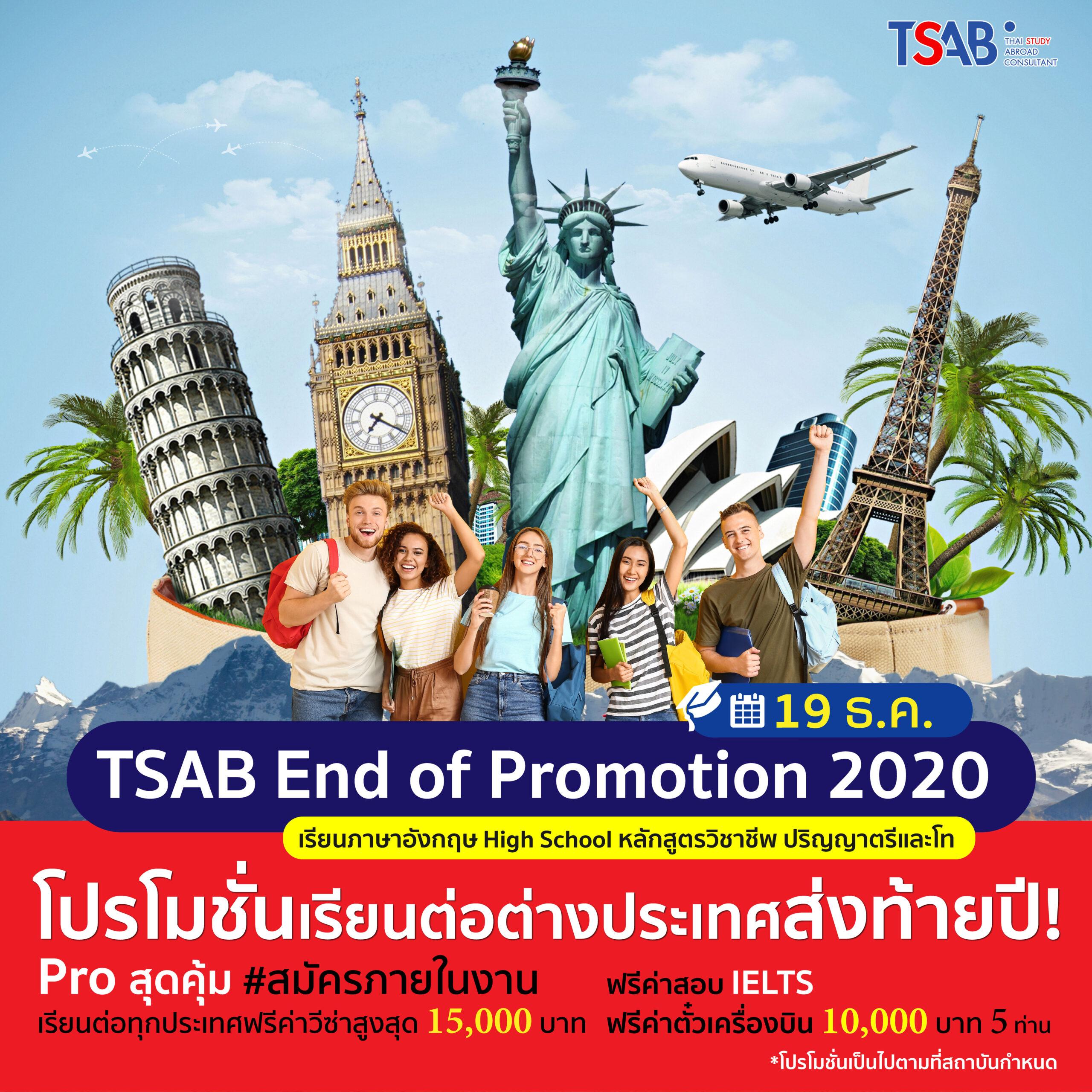 TSAB End of Promotion