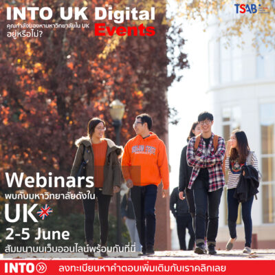 INTO UK Digital Events