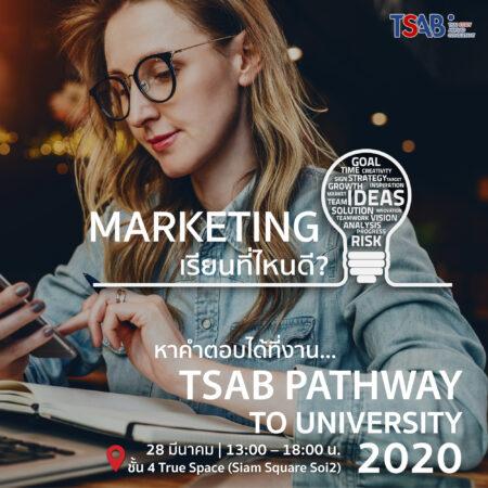 เรียนต่อ Marketing ประเทศอังกฤษ