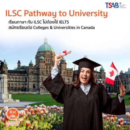 ILSC University Pathway Program