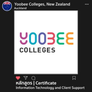 Yoobee-College