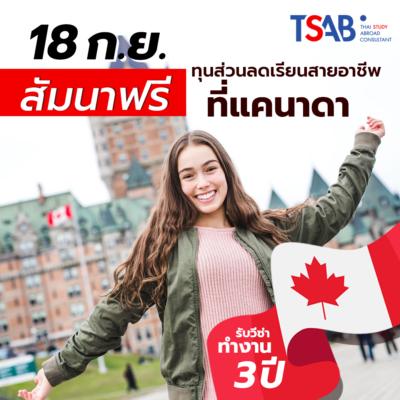 tsab1